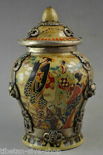 Rare Porcelain Drawing Dowager Armoured Dragon Phoenix & Lion Usable Storage Pot