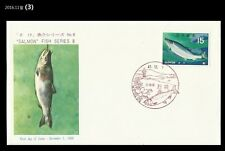 Nature,Marine Life,Fish,Salmon,Lighthouse, Japan 1966 FDC,Cover