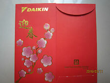Daikin Flower Chinese New Year Ang Pow/Red Money Packet 2pc
