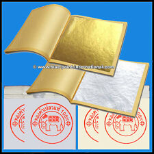 50 Gold Leaves & 50 Silver Leaf - 24 Carat - EDIBLE - food grade - 99.9% pure
