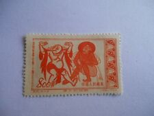 Timbre Chine - 1953 - Y et T n° 985 - N** China post