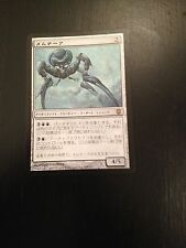 MTG MAGIC DARKSTEEL MEMNARCH (JAPANESE) NM