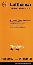 Lufthansa Japan Timetable  October 28, 2007 =
