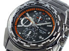 Seiko Criteria World Timer Alarm Multi-Function Men's Watch SPL037P1 SPL037