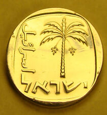 NLM KM#26b 10 Agorot Agora Israeli Israel Coin from the Agorah Series Holy Land