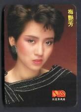 Rare Hong Kong Singer Anita Mui Mei Yan Fang NLS Label Color Photo Card PC542