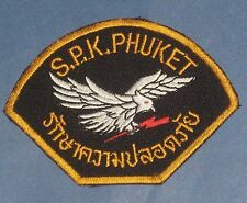 "S.P.K. Phuket Patch - Thailand - Security Officer - 3 3/4"" x 2 5/8"""