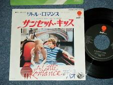 """ost A LITTLE ROMANCE PAO Japan 1979 Ex 7""""45 A SUNSET KISS"""