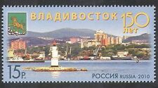Russia 2010 Lighthouse/Ships/Tiger/Buildings/Maritime Safety 1v  (n28642)