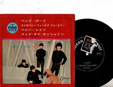 BEATLES EP PS Bad Boy Japan OP-4251 VERY RARE ODEON UNIQUE cover Japanese!