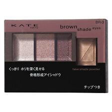 [KANEBO KATE] Japan Brown Shade Eyes BR-3 Palette Eye Shadow 2.2g NEW