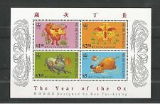 HONG KONG 1997 YEAR OF THE OX  MINISHEET SG,MS878 U/M NH LOT 1580A