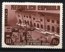 ESPAÑA AÑO 1936. ASOCIACION DE LA PRENSA EDI.709..NUEVO MUY CENTRADO SELLO CLAVE