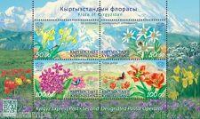 Minisheet. Flora of Kyrgyzstan. Kyrgyz Express Post 2016