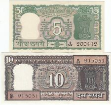 (OLD 5 RUPEES 4 DEERS & 10 RUPEES BLACK BOAT ON REVERSE) OLD BANK NOTE IN UNC