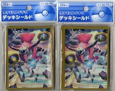 Japanese Pokemon Card Official Unbound Hoopa Sleeve (64ct) Sealed!