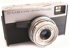 SMENA RAPID Russian LOMO 35mm Camera
