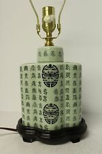 Beautiful Chinese Lotus Tea Caddy Porcelain Table Lamp with Shade