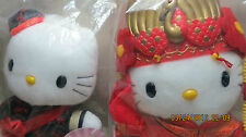 Hello Kitty - Chinese Wedding set