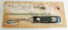Disney Walben The Chronicles of Narnia strap movie limited F/S Japan