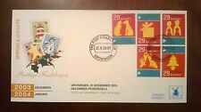 FDC Philato W155-3 Decemberzegels blanco open klep