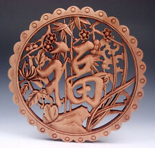 """Camphor Wood Blessing Character Bamboo Flower Carved LARGE Hanging Panel 11"""""""