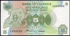 1982 UGANDA 5 SHILLINGS BANKNOTE * A/3 893939 * aUNC * P-15 *