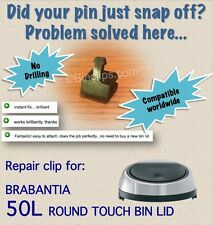 Repair bin lid clip/catch/striker for 50L Brabantia touch bin/trash can no drill