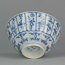 Antique Ca 1690 Kangxi Chinese Porcelain Flower Bowl 17c Chenghua Marked Qing
