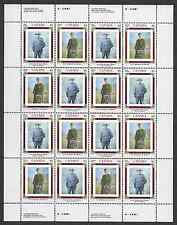 Canada Stamps -Full Pane of 16 -Canadian Regiments #1876-1877 -MNH
