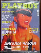 Russian Magazine October 2003 PLAYBOY Tatyana Sukhanova NEW SEALED RARE