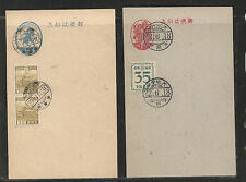 Japan   2  uprated  postal  cards  cancelled         MS1010