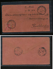 Singapore   84  on  cover  local use   1897  nice cancels         KL0403