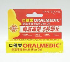 Oralmedic Mouth Ulcer Treatment Gel Stick 5 seconds Pain Relief