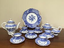 Copeland Spode CAMILLA BLUE BONE SCALLOPED Demitasse Set