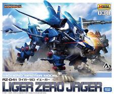 HMM ZOIDS RZ-041 LIGER ZERO Yeager Plastic Model Kotobukiya