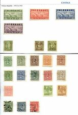 CHINA 1930-1945 COLLECTION MINT + USED...220 stamps
