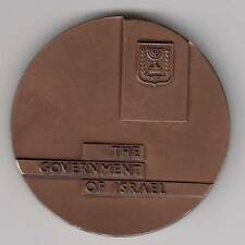 ISRAEL 1963 Z.O.A. 66th CONVENTION AWARD MEDAL 59mm 107gr BRONZE #1