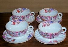 LOT OF 4 SPODE COPELAND CHELSEA GARDEN CUPS AND SAUCERS MUSTARD TRIM