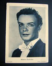AK Wladimir Drushnikow,russ. Schauspieler,UdSSR/Sowjetunion,DDR Progress 1955