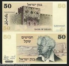 ISRAEL 50 SHEKEL UNC OLD ISSUE # 571