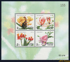 1998 THAILAND NEW YEAR 1999 FLOWER STAMP SOUVENIR SHEET S#1844a MNH VF