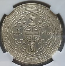 British Trade Dollar 1911B NGC AU Details hairlines