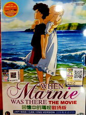 DVD When Marnie Was There The Movie (English_Mandarin_Cantonese& Japanese audio)