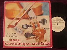 BACH / SCHNITTKE - Violin Concertos OLEG KAGAN Melodiya LP EX