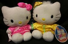 HELLO KITTY DEAR DANIEL 2 McD'S '99 Asian HTF Chinese w/tags Free US Ship 7""
