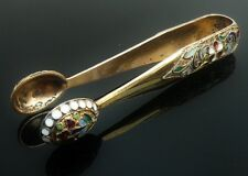 Russian Silver Gilt Enamel Sugar Tongs, 84