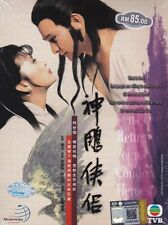 DVD HK TVB Drama The Return of The Condor Heroes 神雕侠侣 Eps 1-50END.. All Region
