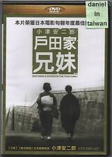 Yasujiro Ozu: Brothers& Sisters of the Toda Family (Japan 1941) DVD ENGLISH SUBS