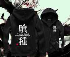 COS Anime Tokyo ghouls Clothing Hooded Sweatshirt Unisex Hoodie Zip Coat Jacket
